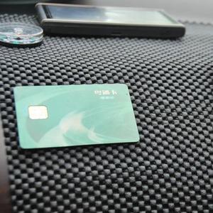 Harga Dashmat / anti slip / sticky pad untuk dashboard mobil model Jaring
