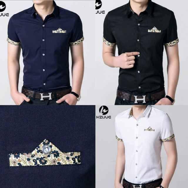 Jual Pakaian Pria Kemeja Slim Fit Lengan Pendek Hem Keith Ot