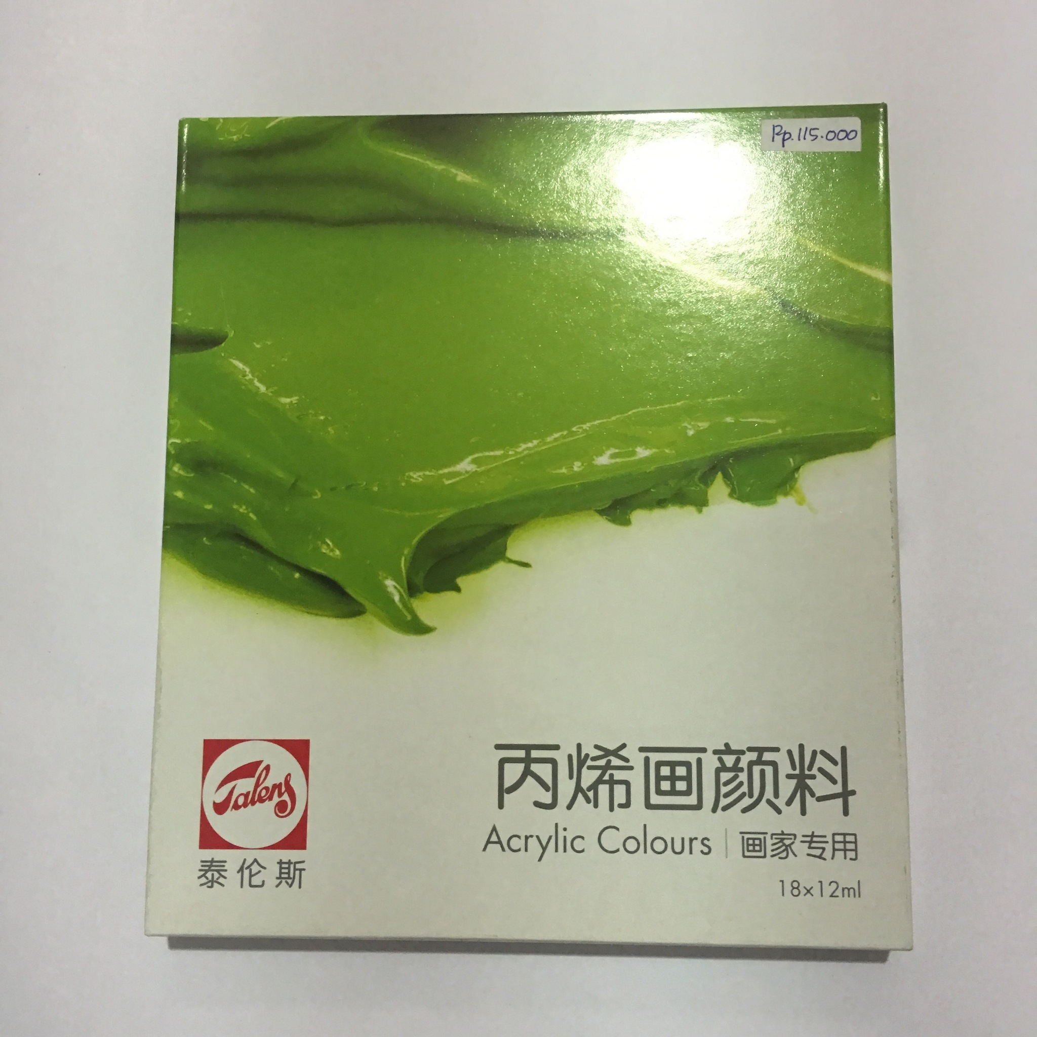TALENS CHINA ACRYLIC COLORS 18 x 12 ML
