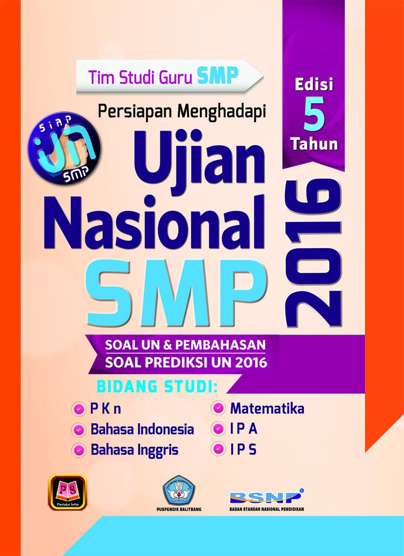 Jual Buku Persiapan Menghadapi Ujian Nasional Smp 2016 Edisi 5 Tahun Hijaiyah Zzzzzzz Tokopedia