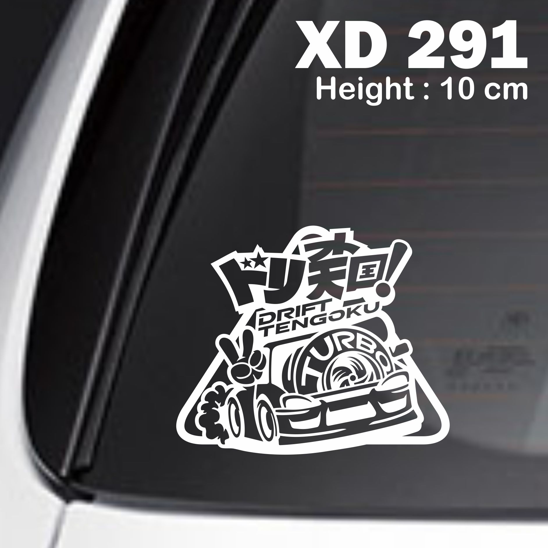 sticker mobil jdm drift tangoku turbo otomotif nismo civic jazz XD-291