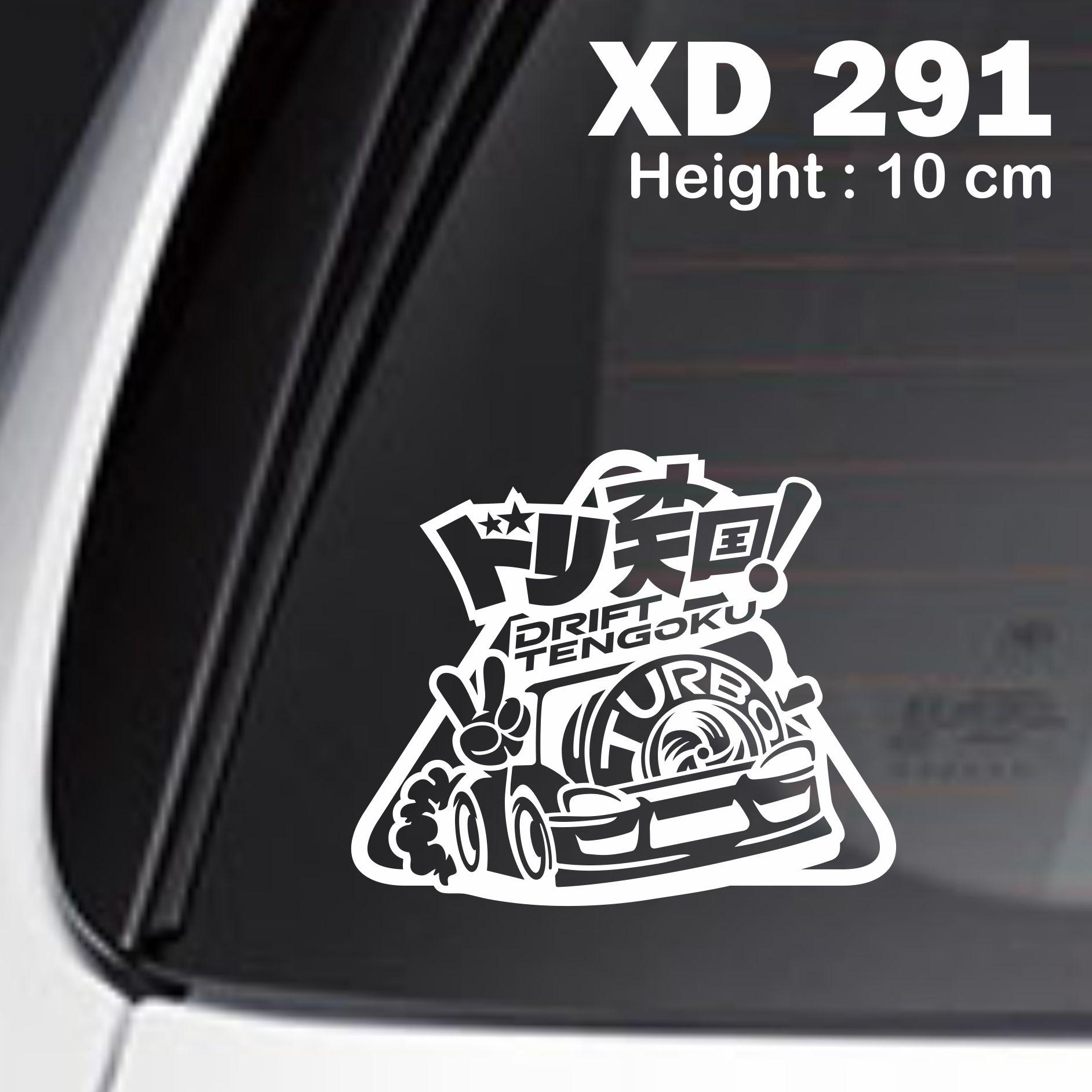 sticker mobil jdm drift tangoku turbo otomotif nismo civic jazz XD-291