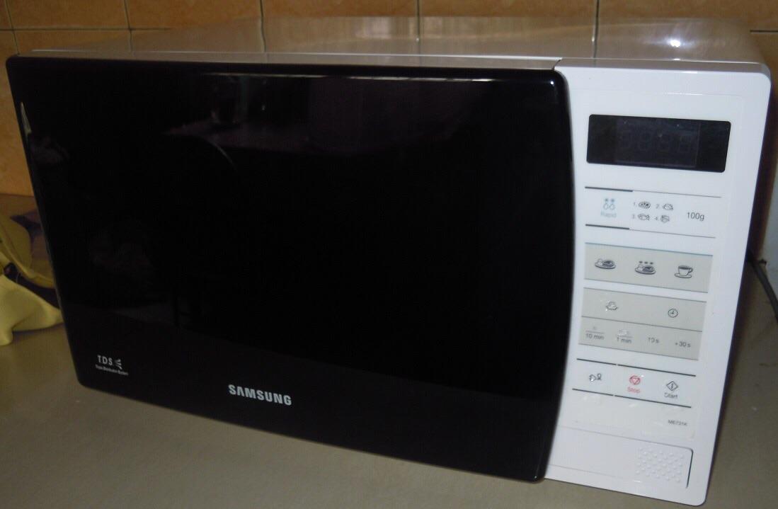 Samsung Microwave Me731k Putih Daftar Update Harga Terbaru Indonesia Mg28j5285us 28 L Blanja Com