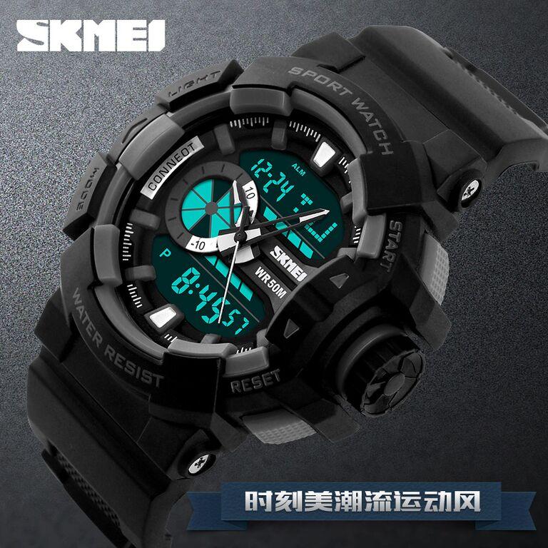SKMEI Casio Men Sport LED Watch Water Resistant 50m - AD1117 Gray 1117