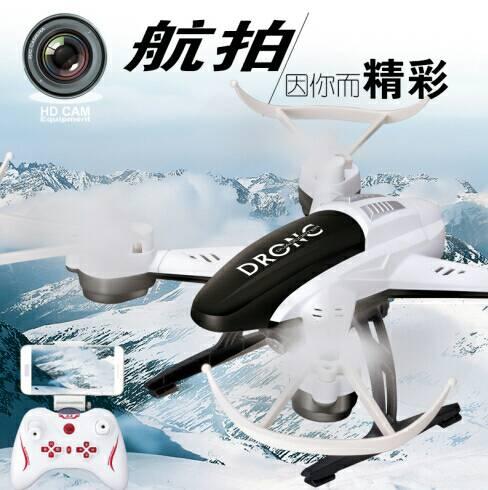 NEW!! L6056W mini 2.4Ghz WiFi FPV DRONE