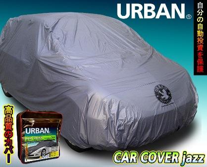 Urban Cover Mobil City Car Jazz Yaris Fiesta Mazda 2 March Waterproof