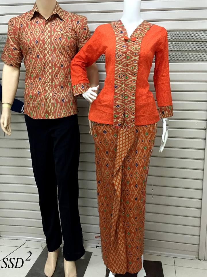 Jual Baju couple batik sarimbit rok dan blus sepasang pasangan
