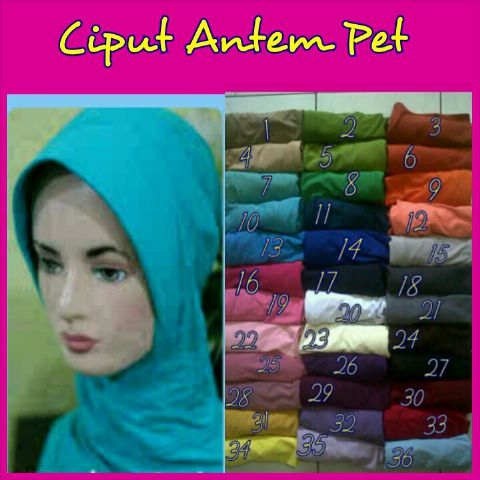 Dalaman jilbab Antem Pet topi inner hijab kode 7d001-2