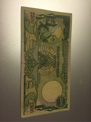 harga uang kuno 2500 antik Tokopedia.com