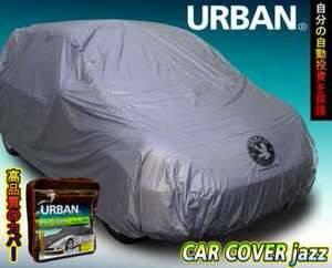 URBAN COVER MOBIL/ SELIMUT/ SARUNG CITY CAR JAZZ KARIMUN KATANA