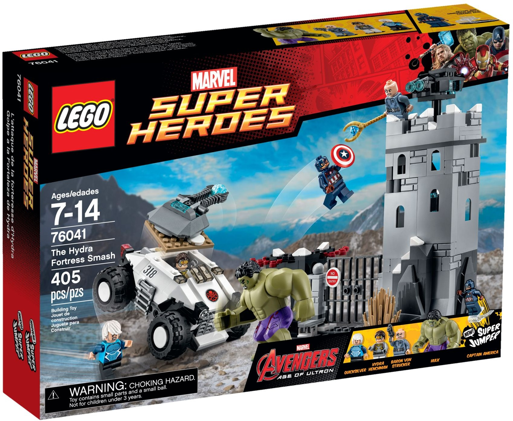 LEGO 76041 - Super Heroes - The Hydra Fortress Smash