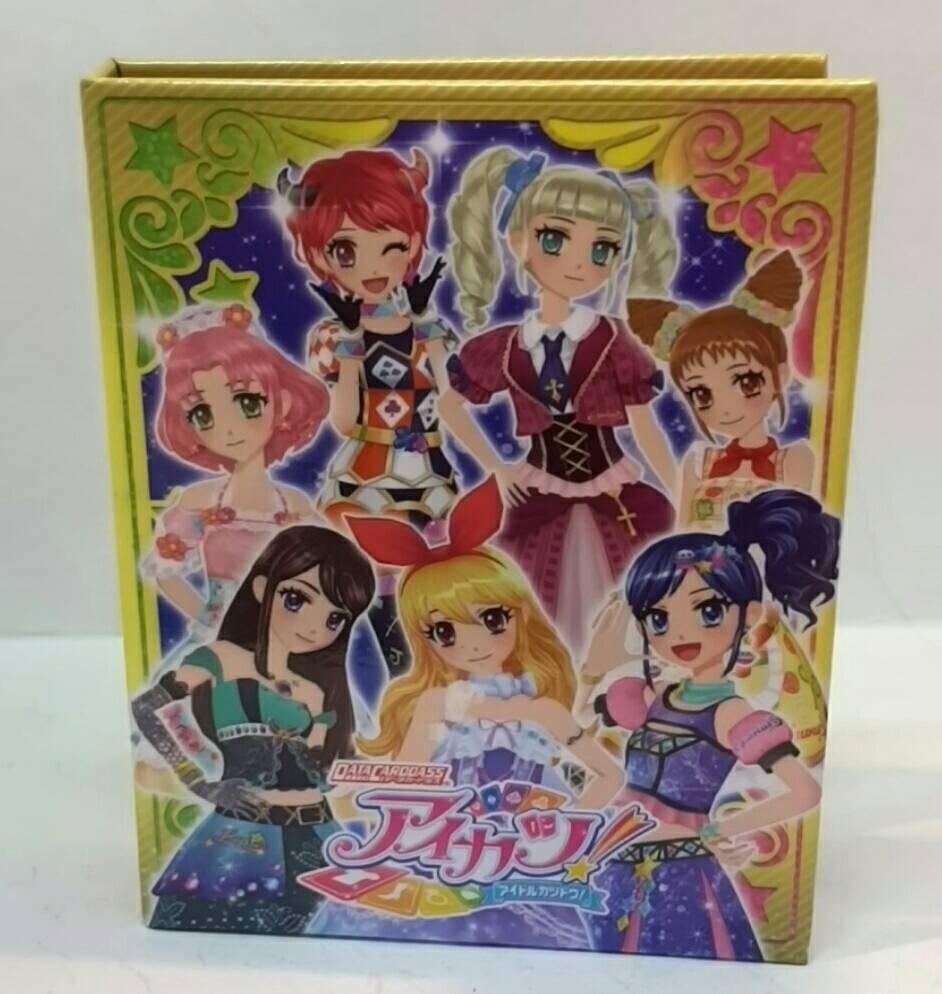 Jual Binder Album Kartu Aikatsu Jepang Ichigo Sakura Dolly