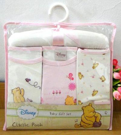 Winnie The Pooh Nursery Bedding Sets Ideas Clic Fabric Crib Set