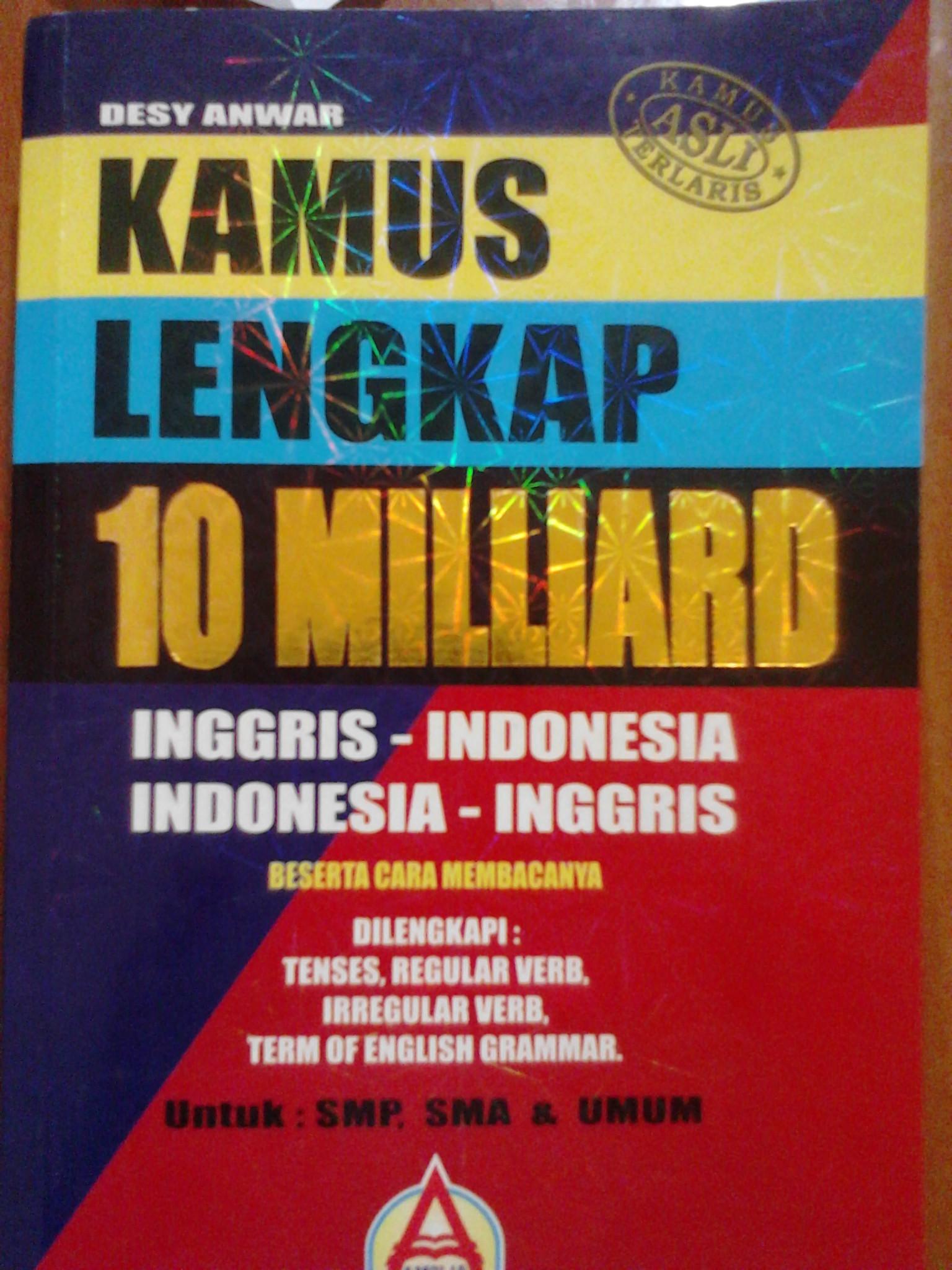 Jual dictionary kamus bahasa inggris indonesia lino jaya mandiri jual dictionary kamus bahasa inggris indonesia lino jaya mandiri tokopedia stopboris Choice Image