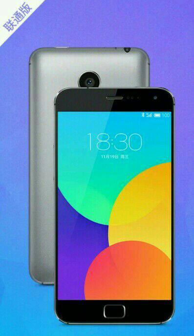 Meizu MX4 PRO 64G Grey-black