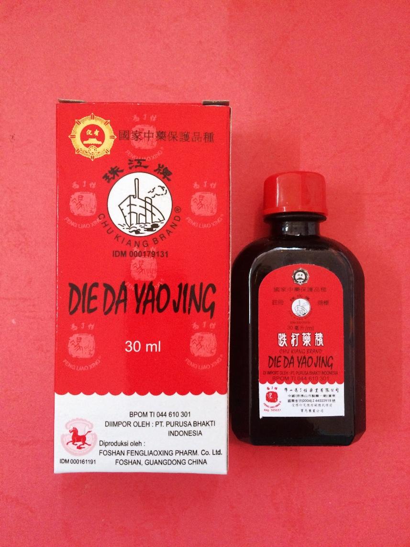 Obat Merah Die Da Yao Jing Betadine Cina5 Daftar Harga Terkini Dan Urut Long Shan Tie Cu Jual Oles Luka Memar Bengkak