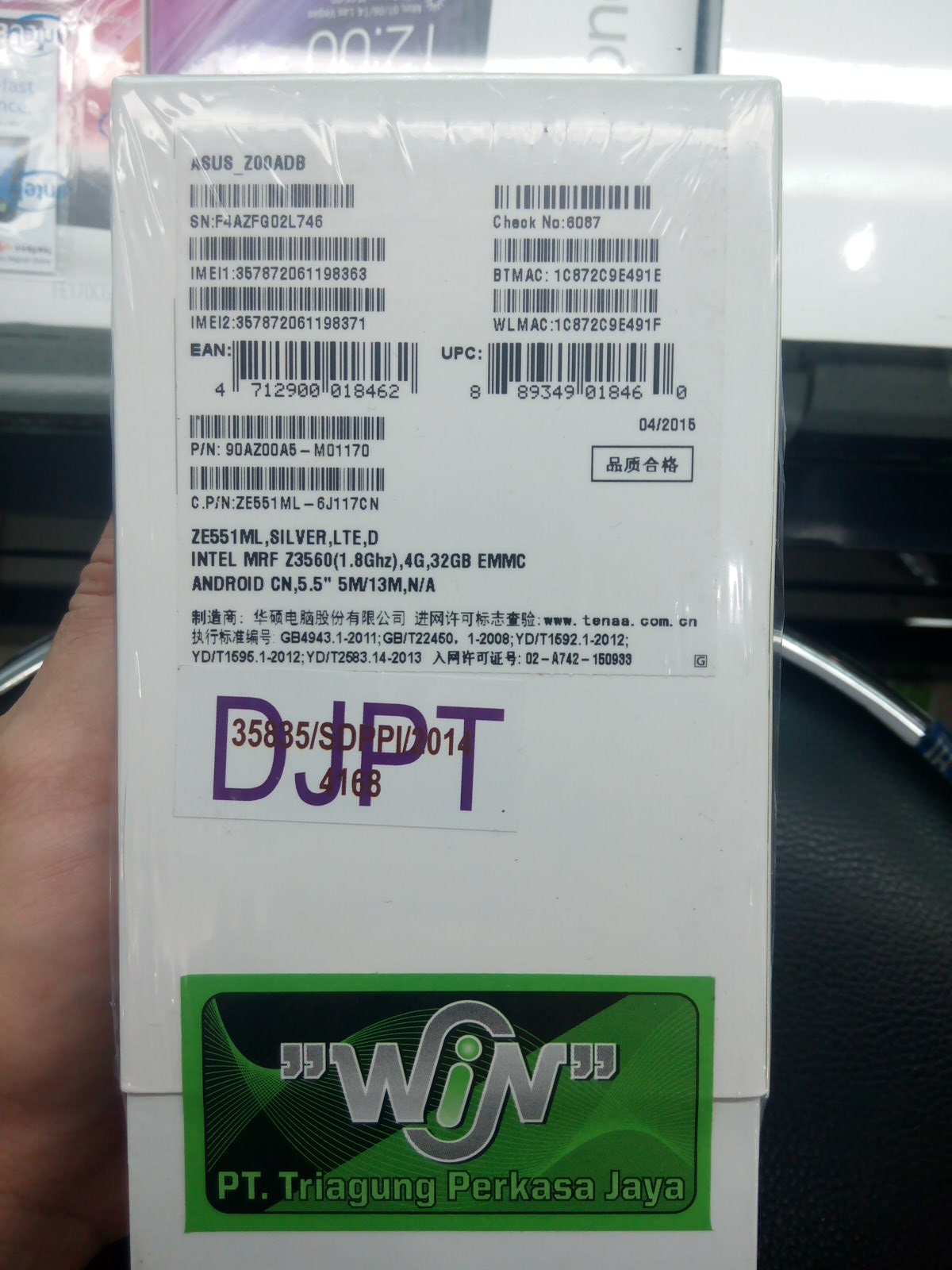 Jual ASUS ZENFONE 2 Z3560 ZE551ML 55RAM 4Gb ROM 32GB