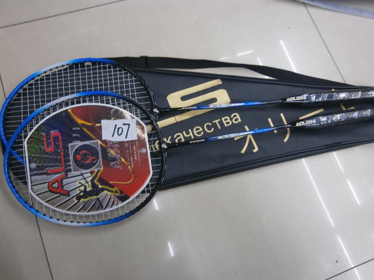 Jual Raket Badminton Als 107 Bulutangkis Cock Isi Dua Cover Pusat Distributor Tokopedia
