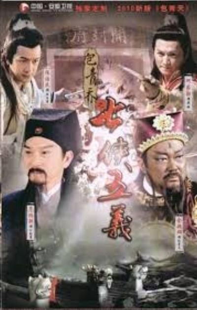 Halaman Arsip download film serial silat mandarin subtitle