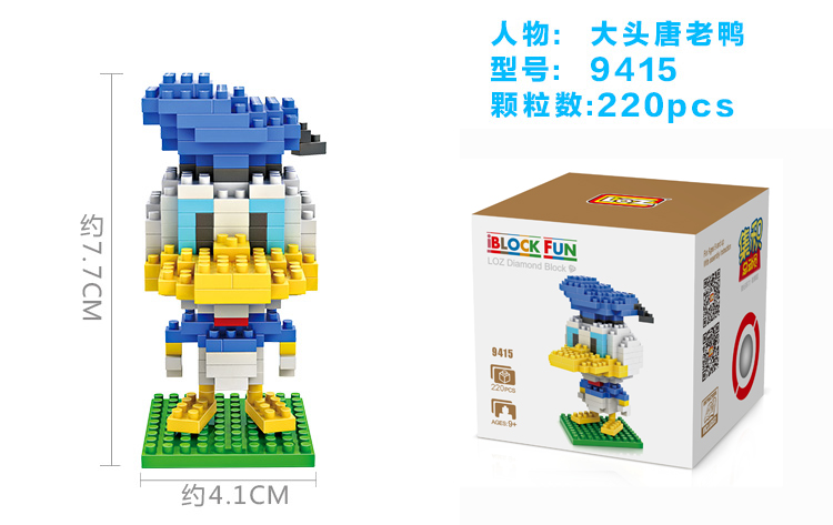 how to build a lego donald duck