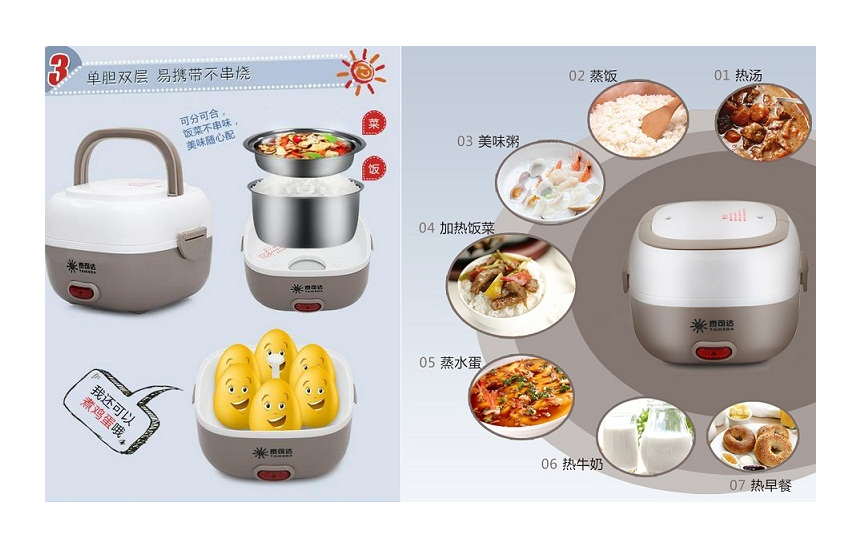 Jual Taikeda Lunch Box Mini Rice Steam Egg Plus Soup