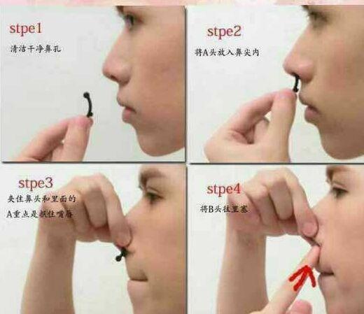 фильтры для носа от аллергии купить