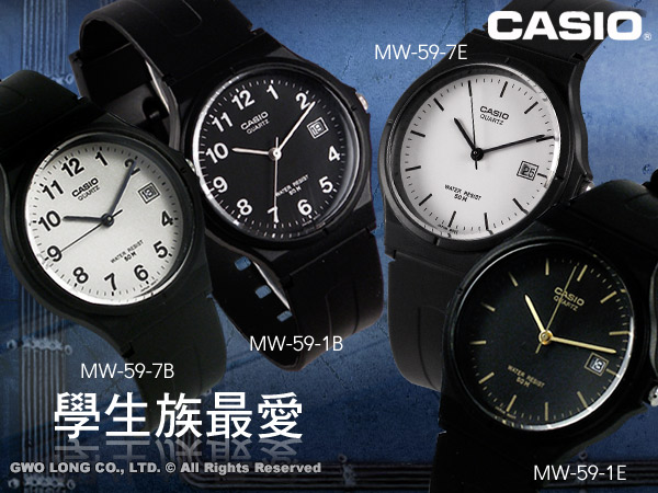 Jam Tangan Analog CASIO MW-59 | MW59 Original