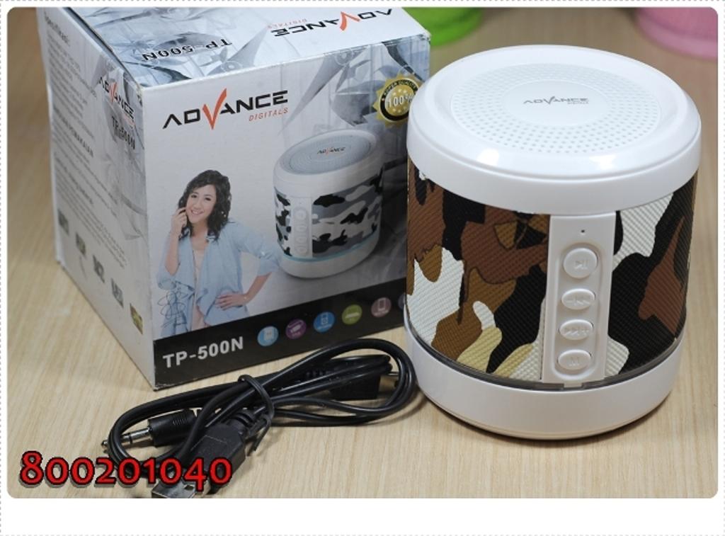 harga SPEAKER ADVANCE ARMY TP-500N 001 (800201040) Tokopedia.com