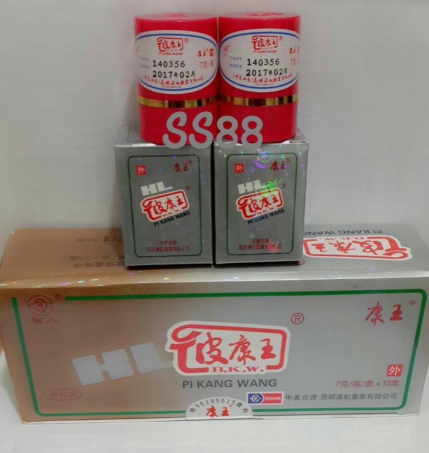 harga Salep Pi Kang Wang / Salep KL / Salep HL (Salep Gatal) POM ASLI !! Tokopedia.com