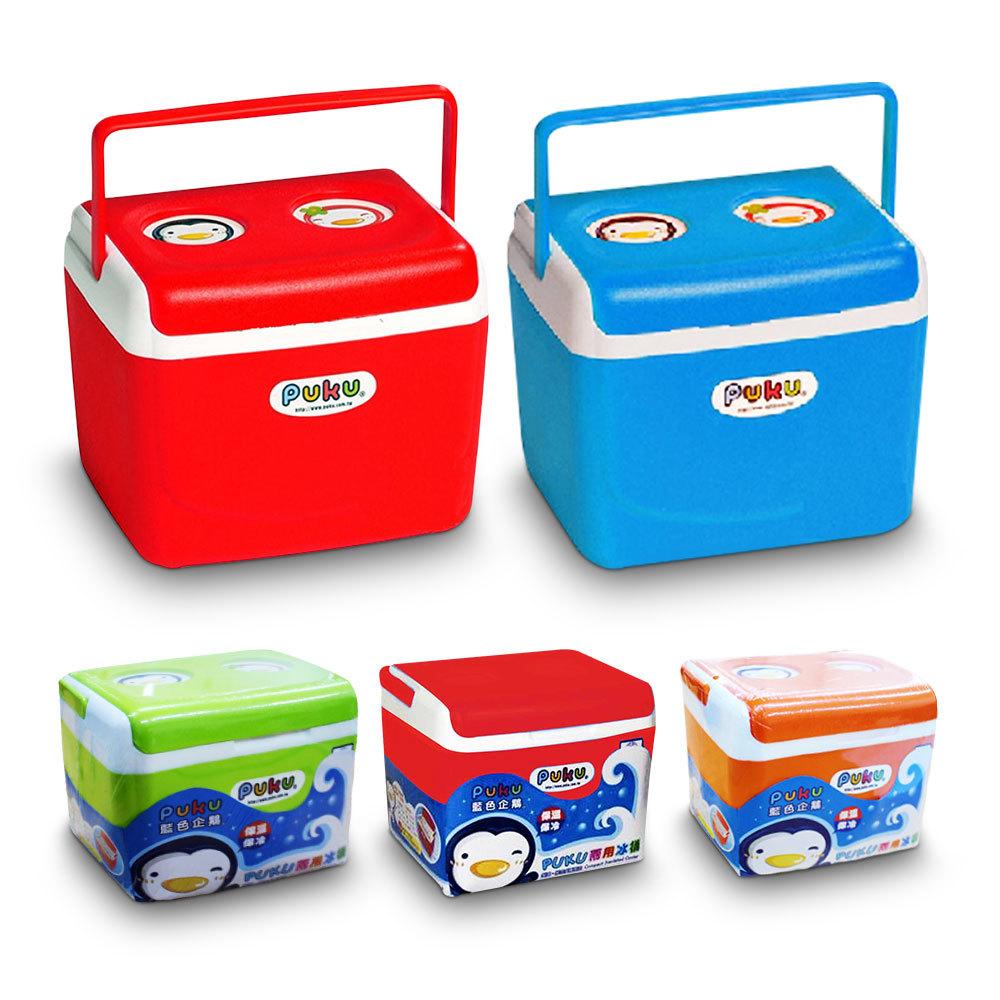 Puku Cooler Box Babypax Bag Blue Bpa Free