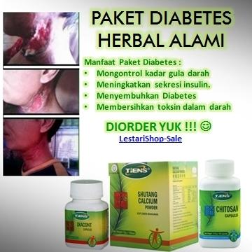 Сахарный диабет лечение тяньши