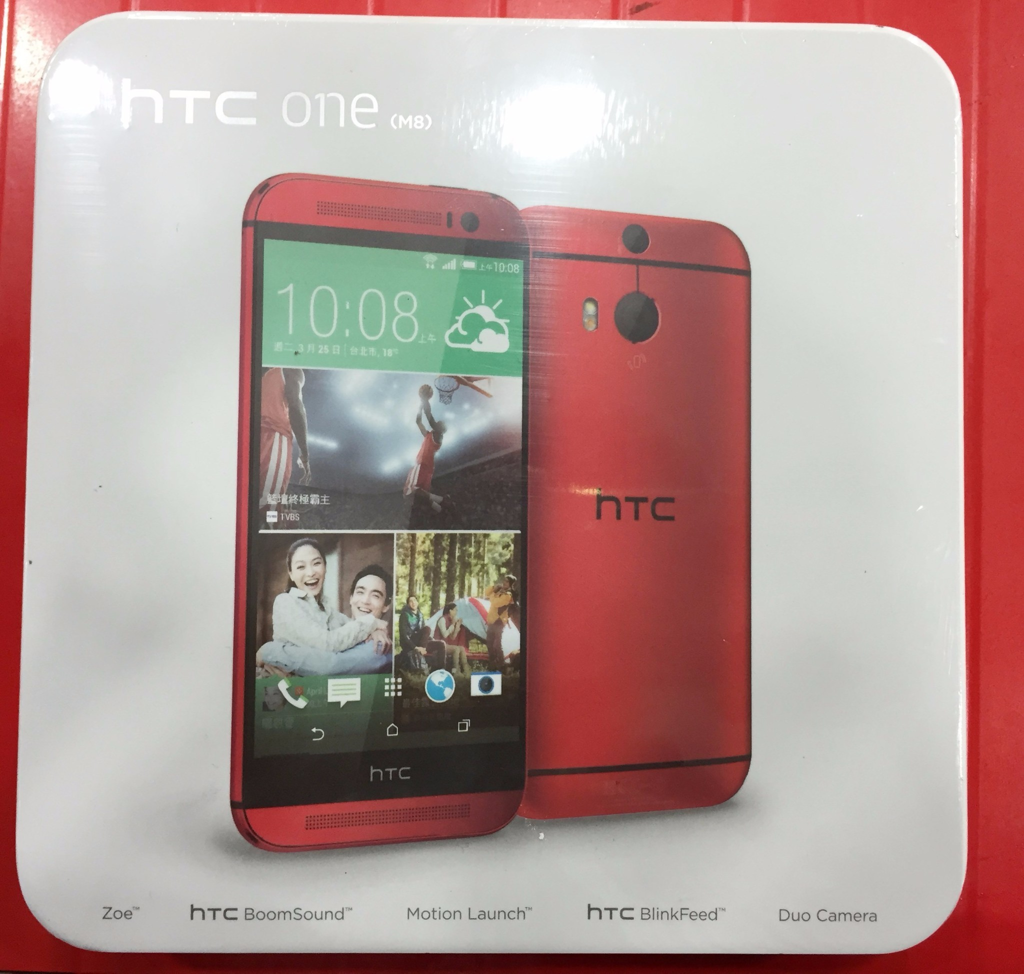 HTC ONE M8 ( ASIA, Spec Tertinggi ) NEW/BNIB