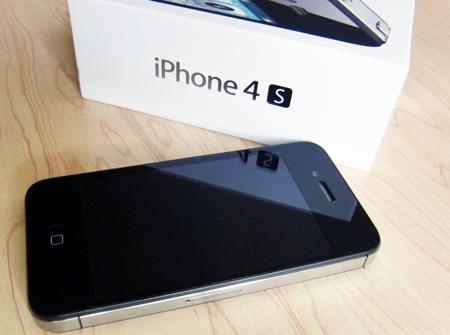 harga IPHONE 4S 16GB GARANSI RESMI DISTRIBUTOR 1 TAHUN Tokopedia.com