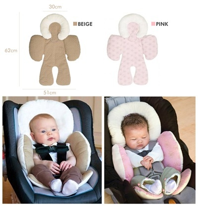 JJ Cole Reversible Body Support - Alas Stroller / Carseat / Bouncer