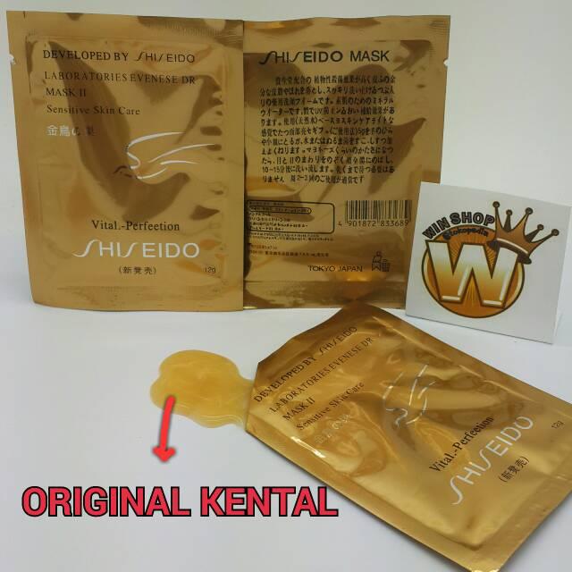 Harga Masker Shiseido Gold Whitening 24k Mask Mask Gold Cair Liquid Source · Jual SHISEIDO GOLD ORIGINAL KENTAL ECER