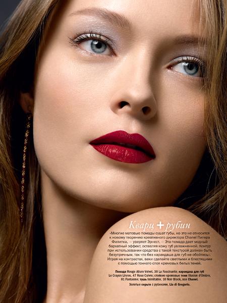 Chanel Rouge Allure Velvet 38 Rouge Allure Velvet la