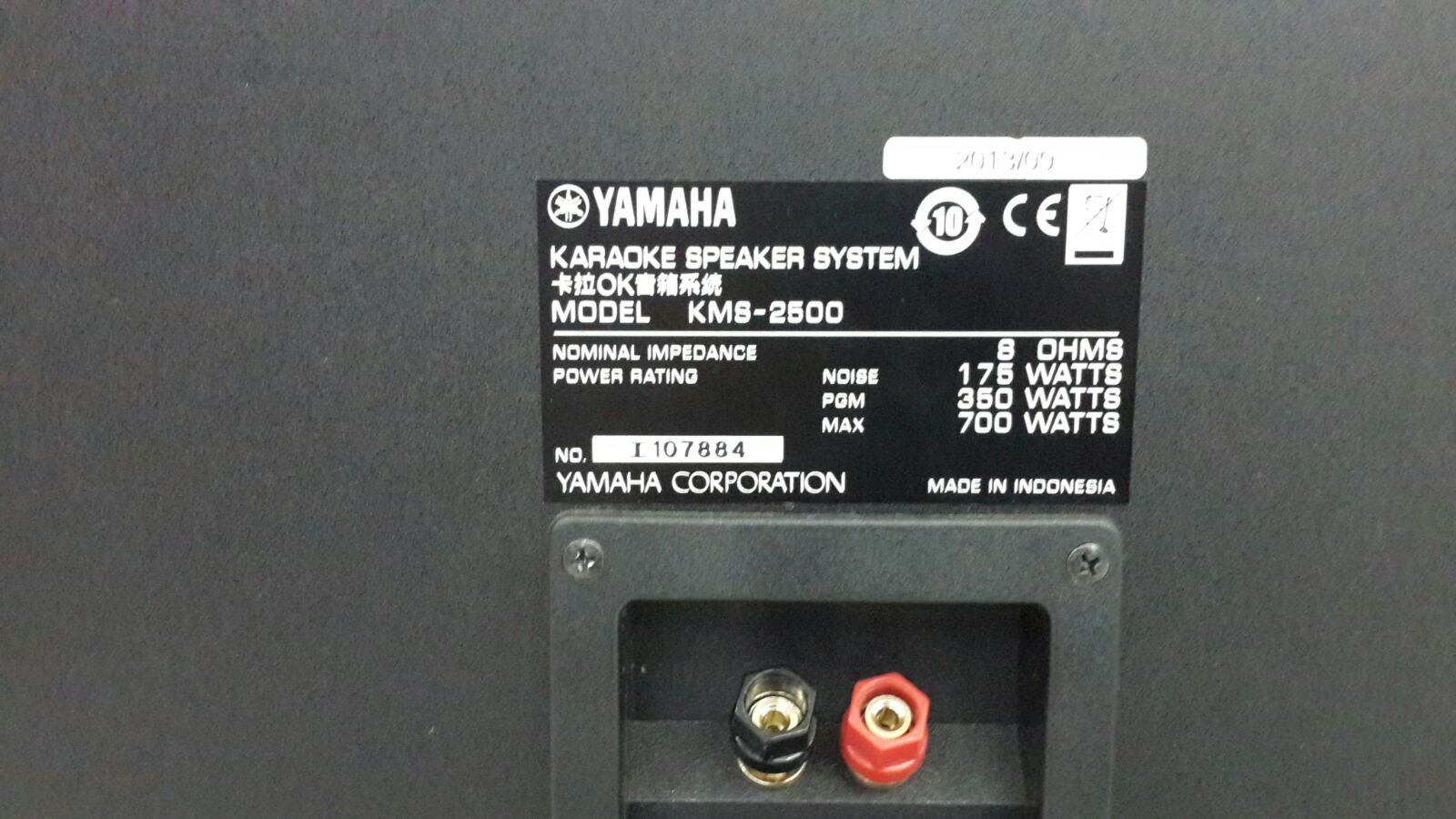 harga Speaker Yamaha KMS2500 Tokopedia.com