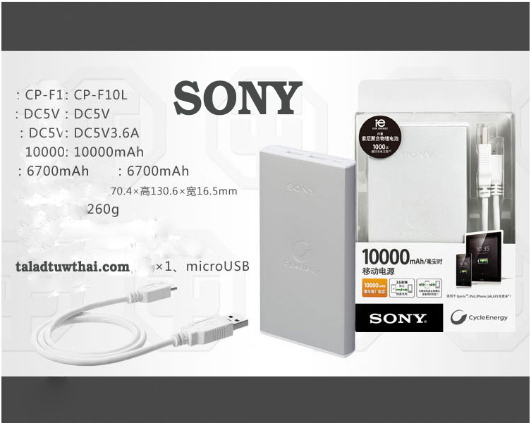 Harga Power Bank Sony 10000mah Power Bank Sony Cp-10l