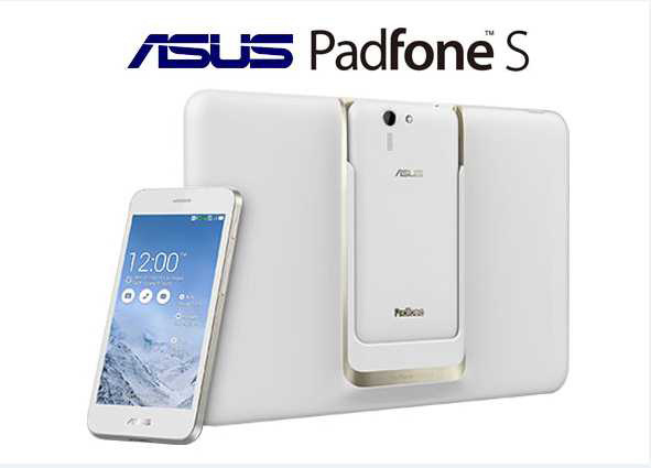 Asus Padfone S (PF500KL) WHITE With Station