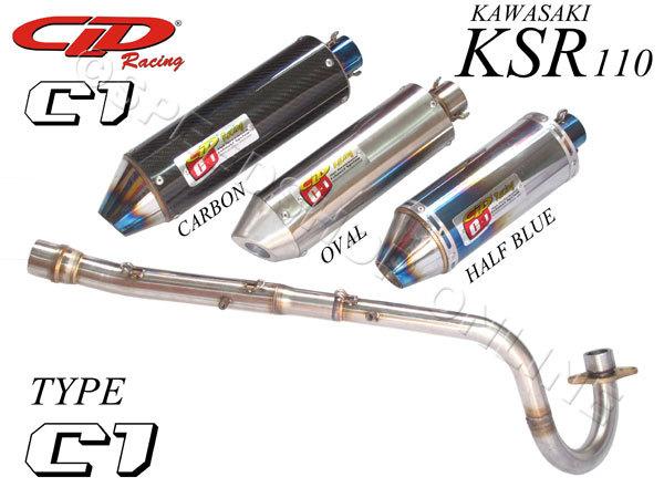 harga Knalpot CLD Racing KSR 110 Type C1 Silencer Bulat Carbon Tokopedia.com