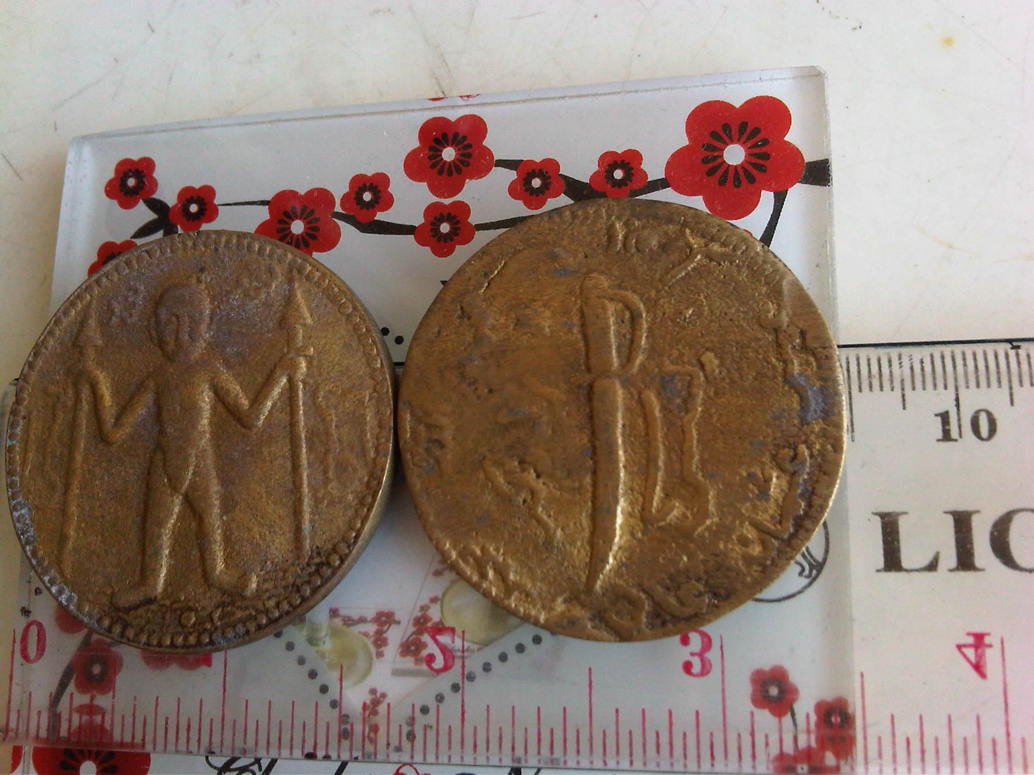 harga Koin (Coin) Kuno Langka #3 (Orang Bawa 2 Tombak - Pedang) Tokopedia.com