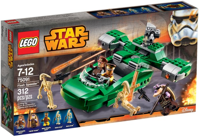 LEGO # 75091 STARWARS FLASH SPEEDER