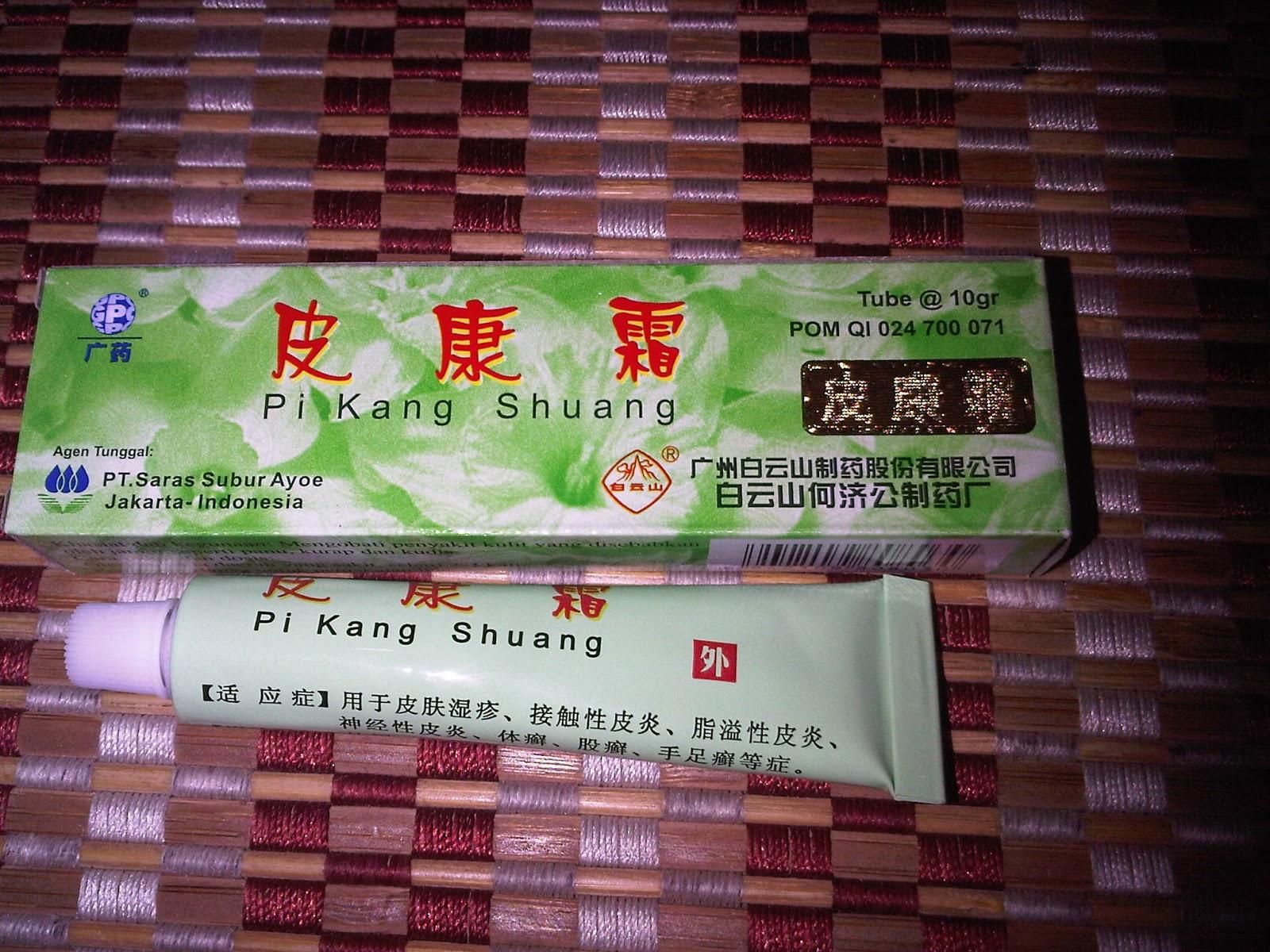 2 Tube 20 Gram Salep Pi Kang Shuang Obat Penyakit Kulit Daftar P Sf Pks Cream Suang Biru Jual Resmi Pom Panu