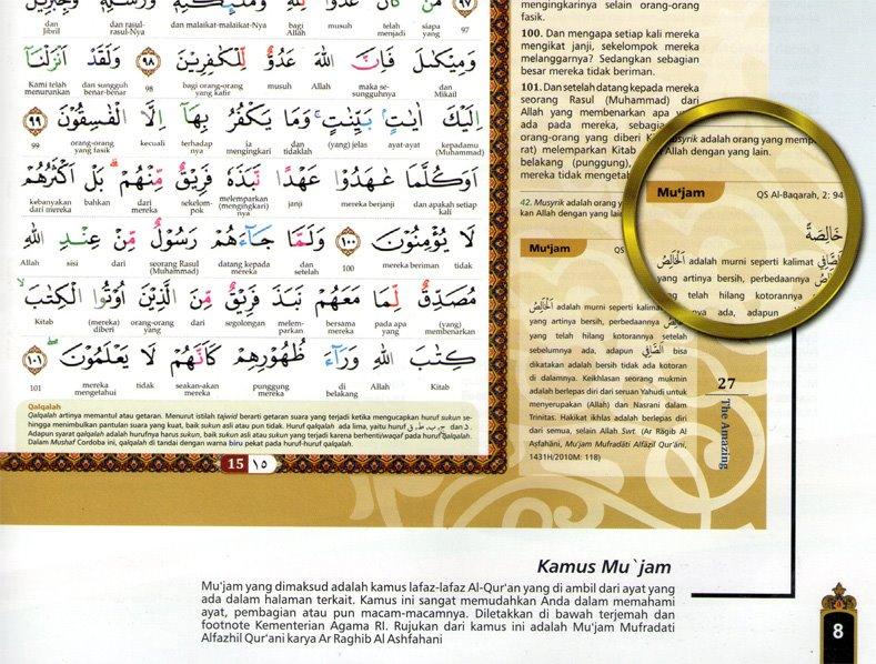 kamus al quran free