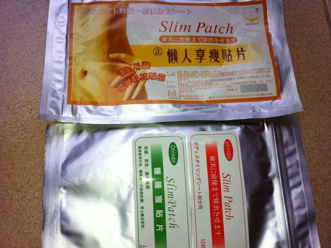 Jual Koyo Pelangsing Slim Patch - Rajanya Herbal | Tokopedia