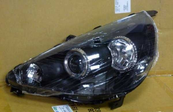 Jual Headlamp Jazz GD3 Projector