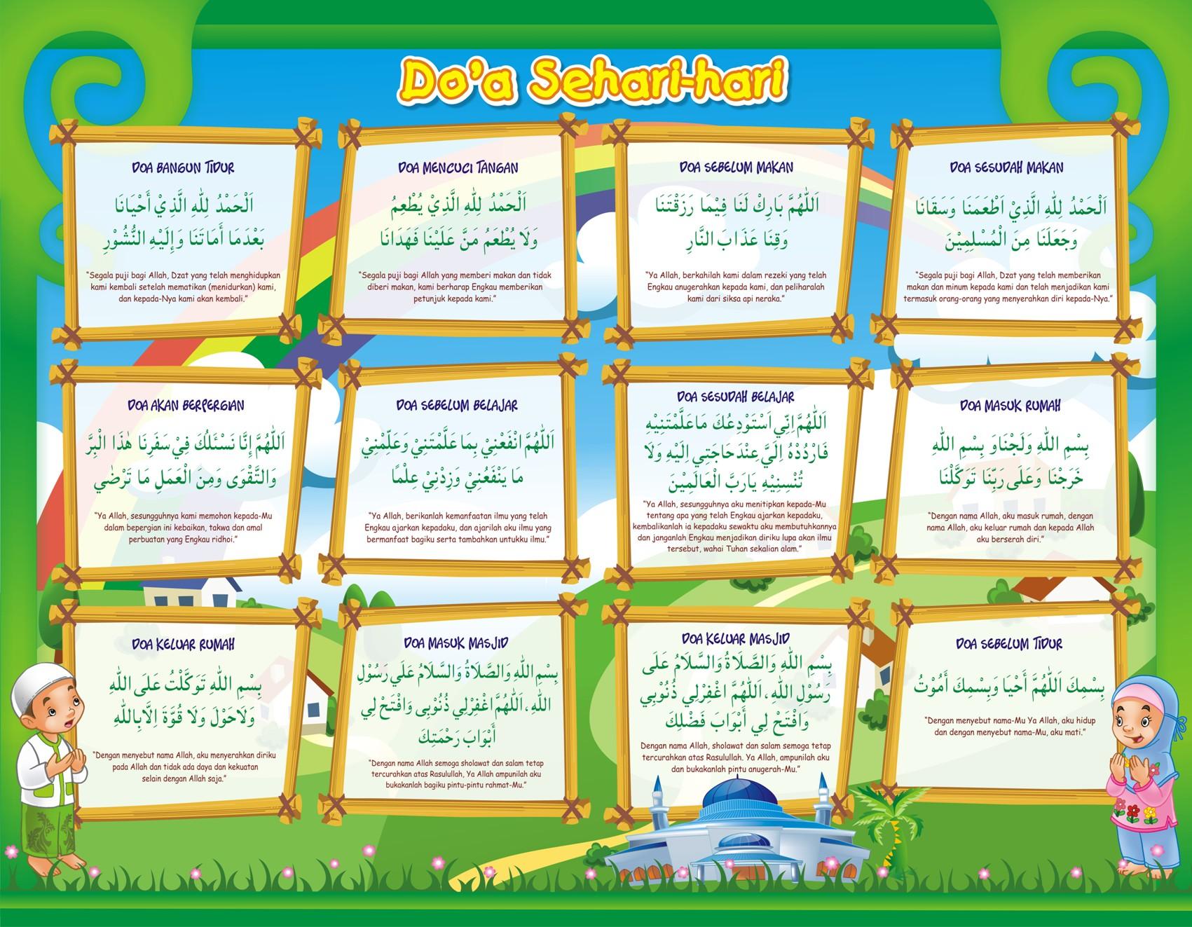 Hasil gambar untuk doa sehari hari