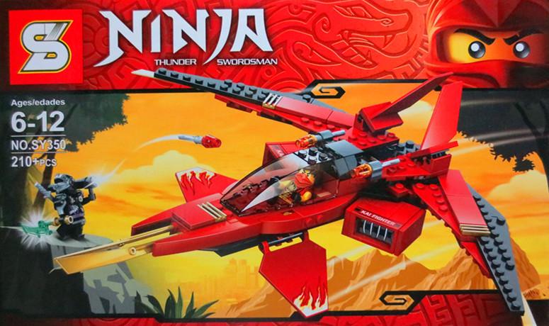 harga Brick SY350 Ninjago - Kai Fighter Tokopedia.com