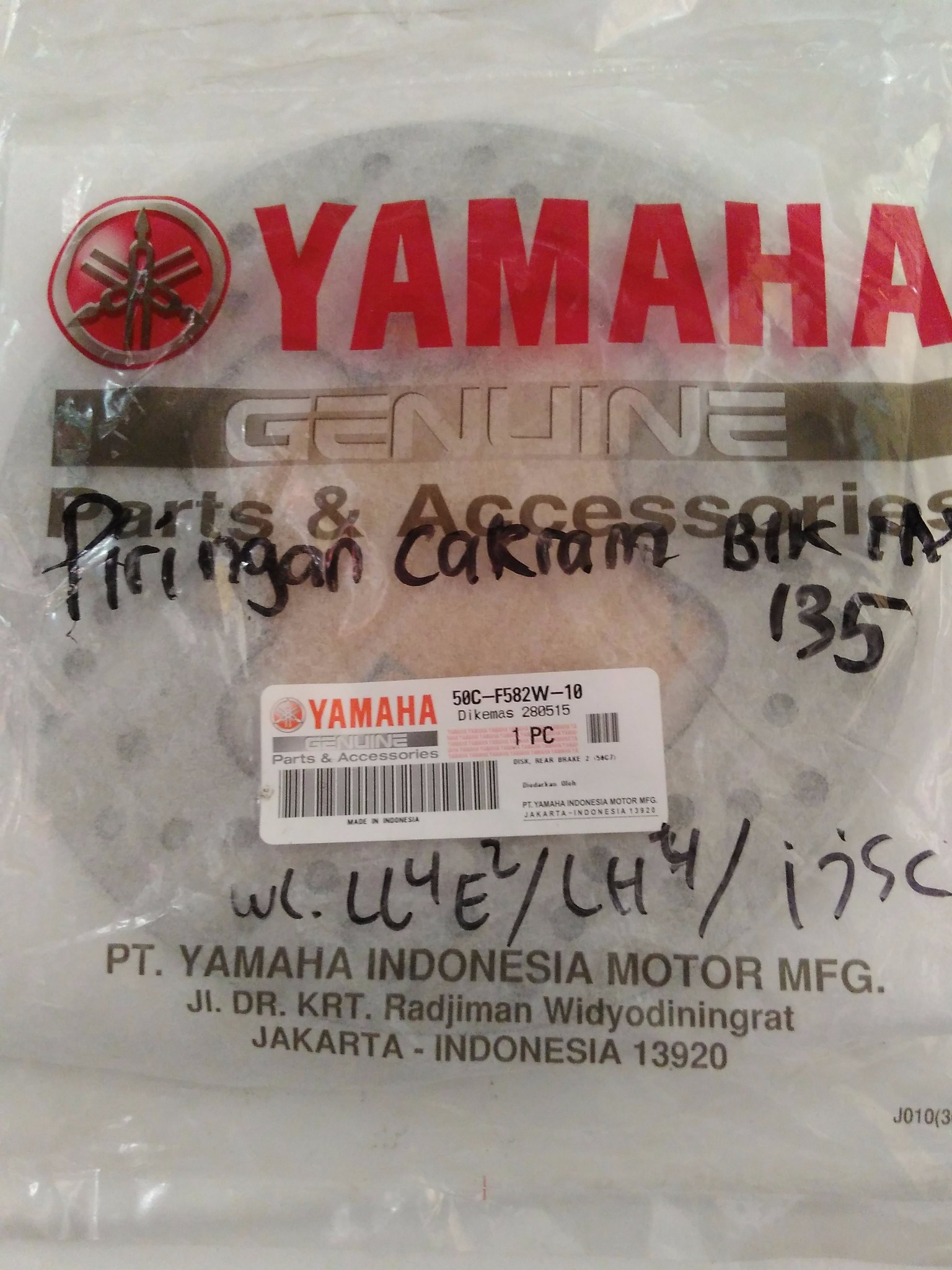 Jual Piringan Cakram Belakang Mx New 135 Original Yamaha Riva Jaya Jupiter Disc Brake Motor Tokopedia