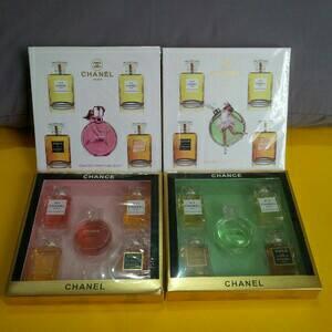 harga Parfum Chanel / Chanel parfum mini Gift Set Tokopedia.com